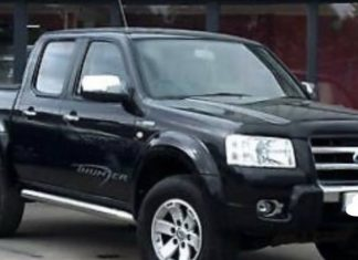 The vehicle is similar to this one.